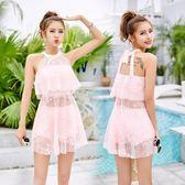 泳衣女新款韓版分體女性感純色蕾絲圓領氣質平角小清新海邊度假泳衣 Ic803【Pink中大尺碼】