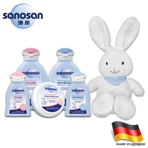德國sanosan珊諾-珊諾QQ兔新生護膚豪華禮盒