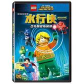 樂高超級英雄 水行俠 亞特蘭提斯風暴 DVD Lego Dc Super Heroes Aquaman Rage Of Atlantis (購潮8)