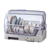 10周年慶送《全館刷卡分期》名象8人份桌上型溫風乾燥烘碗機『TT-865 / TT865』(塑膠籃)