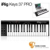 【缺貨】iRig Keys 37 USB Pro 標準鍵 MIDI鍵盤/37鍵 USB界面(適合PC電腦 / MAC電腦)