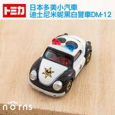 Norns 【迪士尼米妮黑白警車DM-12】日本TOMICA多美小汽車 Minnie 米老鼠 玩具車