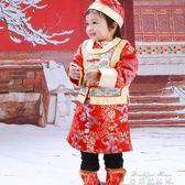 兒童唐裝套裝中式男童禮服新年男童秋冬百歲周歲抓周衣服 麥琪精品屋