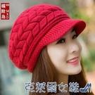 毛帽 韓版女士秋冬天針織鴨舌帽子毛線帽兔毛帽潮冬季雙層保暖護耳潮帽 快速出貨