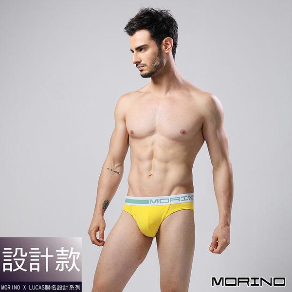 【MORINOxLUCAS設計師聯名】時尚運動三角褲 黃色