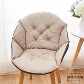 椅墊坐墊靠墊一體護腰靠背板凳電腦餐椅子藤椅連體墊子【時尚大衣櫥】