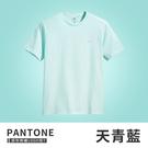 Levis 男款 短袖T恤 / 全一色迷你刺繡Logo / 220GSM厚棉 / 天青藍