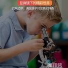 顯微鏡 兒童顯微鏡1200倍高倍中小學生迷你便攜生物專業檢測科學實驗套裝 韓菲兒