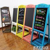兒童小黑板支架式家用小學生學習寫字塗鴉畫板粉筆摺疊畫架套裝 WD 遇見生活