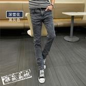 牛仔褲休閒褲 彈力牛仔褲男士夏季薄款修身窄管褲正韓常規黑色長褲子男 鉅惠85折