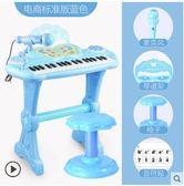 電子琴 兒童電子琴女孩初學者入門可彈奏音樂玩具寶寶多功能小鋼琴3-6歲 igo阿薩布魯
