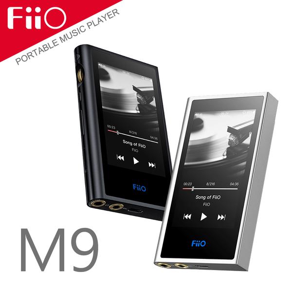 FiiO M9 Hi-Fi無損級高解析音樂播放器
