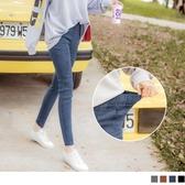 《BA4539-》優雅女人車線修身美腿窄管褲 OB嚴選