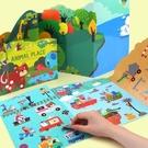 美樂貼畫兒童卡通貼紙書幼兒園裝飾貼寶寶反...