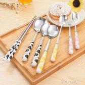 湯匙 奶牛紋陶瓷柄不銹鋼勺子韓式創意可愛長柄筷子叉勺子套裝便攜餐具  芊惠衣屋