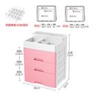 收納柜 床頭收納柜塑料抽屜式簡易衣柜組合...