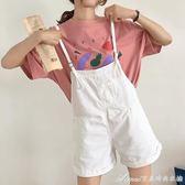 新款韓版夏寬鬆顯瘦牛仔背帶短褲學生女翻邊吊帶闊腿褲潮艾美時尚衣櫥