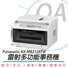 【高士資訊】PANASONIC 國際牌 ...