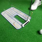 雙十二年終盛宴POLO高爾夫模擬推練習器導軌推桿練習鏡室內推桿訓練糾正器   初見居家
