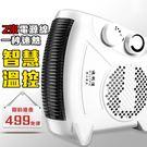 取暖器迪利浦電暖風機小太陽電暖氣家用節能迷你熱風小型電暖器