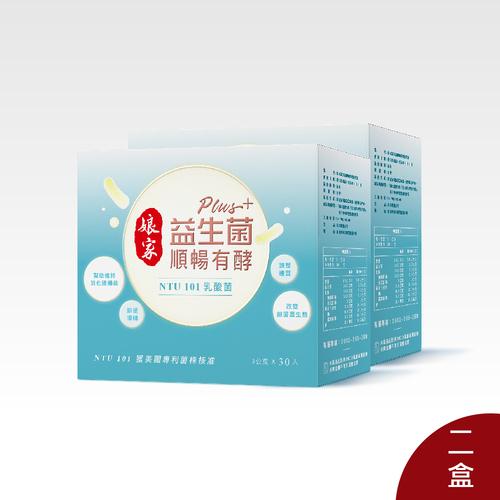 娘家益生菌順暢有酵強效版30包x2盒[衛立兒生活館]