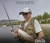 海竿魚具拋投竿海釣竿甩竿超硬釣魚竿魚竿遠投竿漁具用品YYP  麥琪精品屋