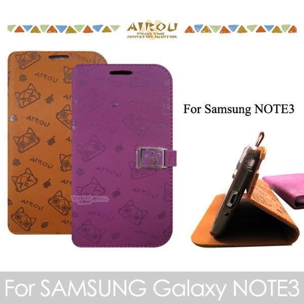 里和Riho 三星SAMSUNG NOTE3 專用 日本艾路貓airou立式書本式鋼印手機皮套