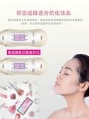 皮膚水分檢測儀 Mior智慧皮膚水油分份肌膚面部測試儀臉部濕度分析檢測筆美容家用 薇薇