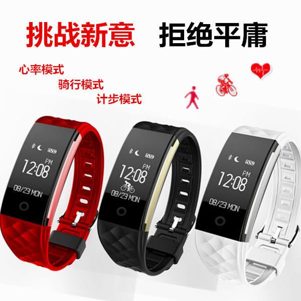 My Watch 第七代 IP67 防水心率監測運動藍牙智慧手環 S2 心率手環 運動手環