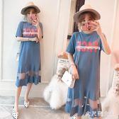 網紗洋裝大尺碼女夏季新款中長款網紗拼接字母印花加大碼修身顯瘦裙 JY2079【大尺碼女王】