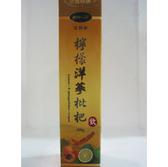 富利舒~檸檬洋蔘枇杷飲300公克/罐~特惠中~