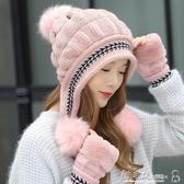 針織帽 帽子女冬天韓版百搭潮保暖護耳針織帽時尚秋冬加絨加厚冬季毛線帽 小宅女