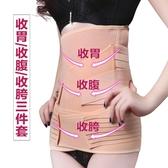産後束腹帶 透氣束腹帶 產後恢復用品 孕婦塑身用産婦迷你束腹帶