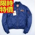 空軍外套MA1精美與眾不同-經典立領徽章軍裝男夾克3色63ai31【巴黎精品】