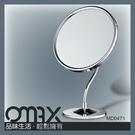MD0471 單面圓化妝鏡