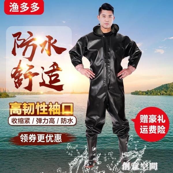 挖藕服連體下水褲全身加厚牛皮雨褲防水衣褲鞋雨衣抓魚捕魚釣魚服 創意新品