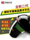 電焊面罩 頭戴式電焊面罩防護焊工焊接焊帽氬弧焊紫外線面具眼鏡防烤臉燒焊