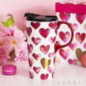 愛屋格林馬克杯大容量麥片杯簡約文藝櫻花杯辦公室韓國版喝水杯子      良品鋪子