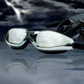 飛魚泳鏡游泳眼鏡男成人女防水防霧高清大框電鍍裝備專業兒童 英雄聯盟