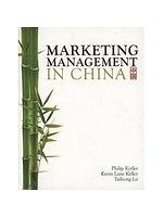 二手書博民逛書店《Marketing Management in China》