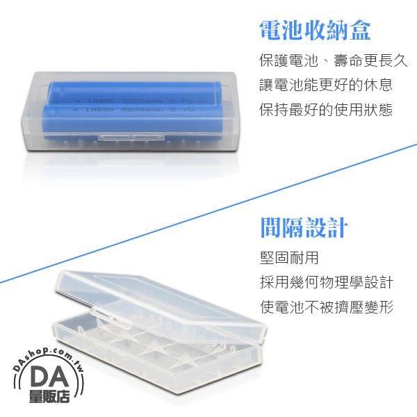 18650 電池 保護盒 電池盒 防靜電 防塵 顏色隨機(34-709)