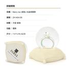 讚爾藝術 JARLL~Marry me (戒指) 水晶球(ZA1404) 愛情婚禮 現代婚禮 (現貨+預購)