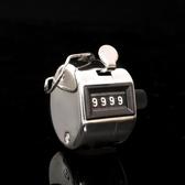 買一送一計數器手動機械點數器金屬手握念佛計數器人流量倉庫點數器工業級   魔法鞋櫃