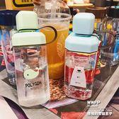 隨行杯 超萌可愛水杯夏季清新帶蓋便攜隨手杯女塑料耐摔防漏杯子學生水壺