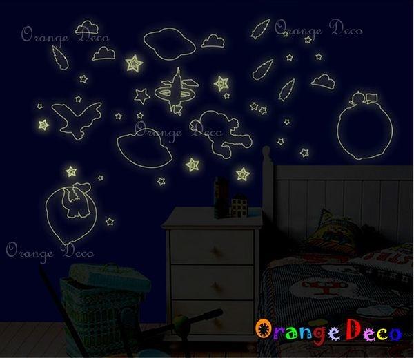 壁貼【橘果設計】夜光太空飛船 DIY組合壁貼/牆貼/壁紙/客廳臥室浴室幼稚園室內設計裝潢