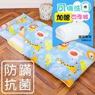 兒童睡袋 防蹣抗菌-精梳棉/鋪棉兩用睡袋/快樂獅子/美國棉授權品牌[鴻宇]台灣製-1836