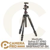◎相機專家◎ 現貨 Manfrotto Befree GT XPRO 鋁合金反折三腳架組 MKBFRA4GTXP-BH 公司貨