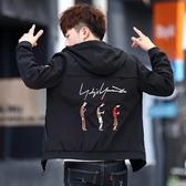 外套 青少年外套韓版潮流百搭帥氣衣服學生修身春秋夾克男裝 莎瓦迪卡