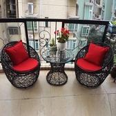 藤椅三件套陽台桌椅茶幾藤條椅組合休閒戶外庭院藤編桌椅咖啡酒店【端午鉅惠】