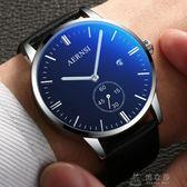 新款韓版男錶超薄時尚潮流學生防水手錶男士真皮帶石英錶ulzzangigo     俏女孩